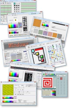 彩彩畑のグラフィックツール 一つのソフトでこんなにたくさん あれこれできる